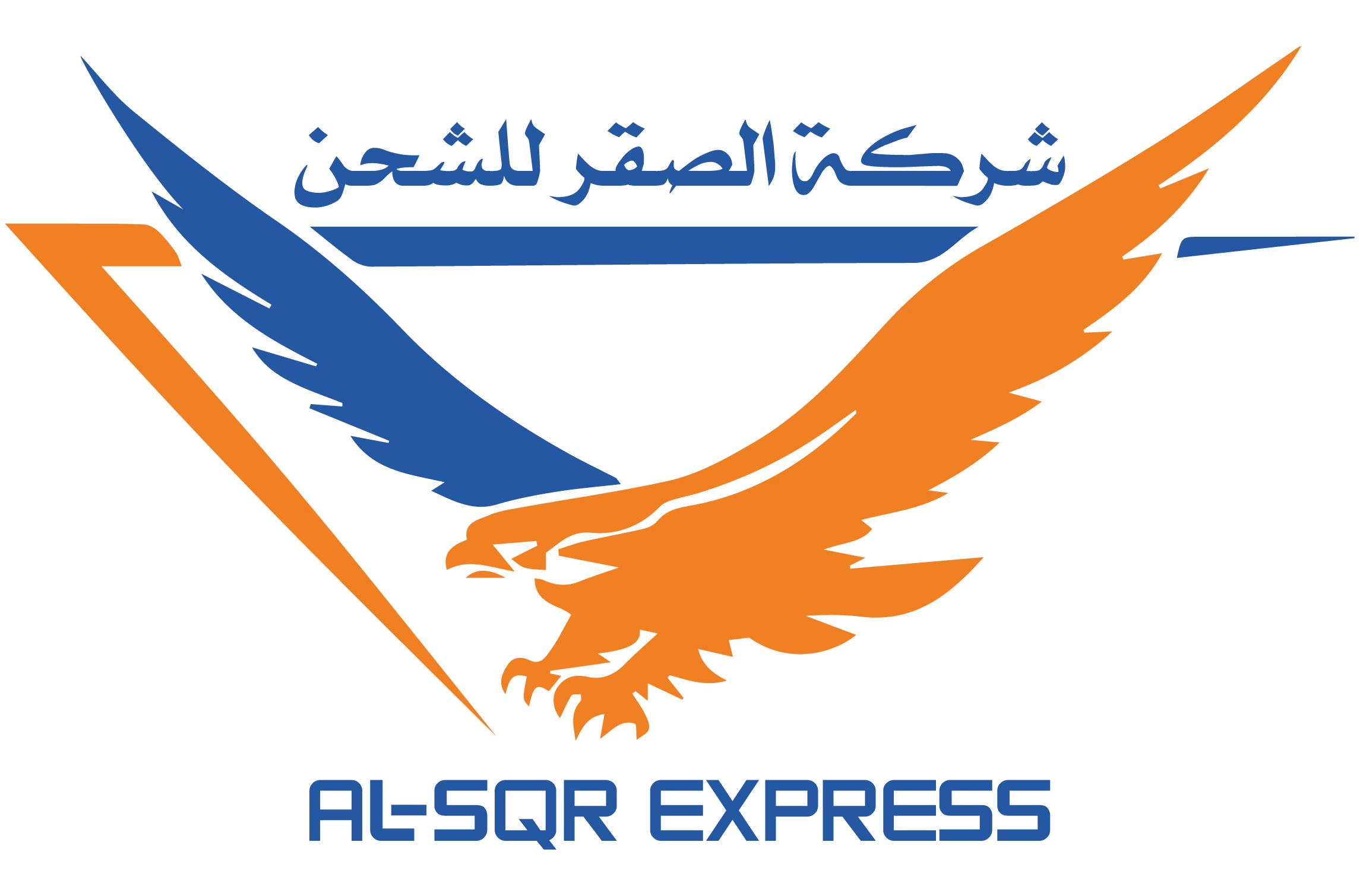 Al-SQR EXPRESS